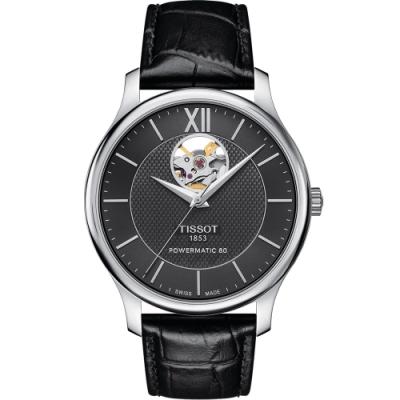 TISSOT 天梭 Tradition 古典懷舊機械錶(T0639071605800)40mm
