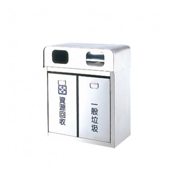 二分類不鏽鋼垃圾桶 / 台 ST2-83