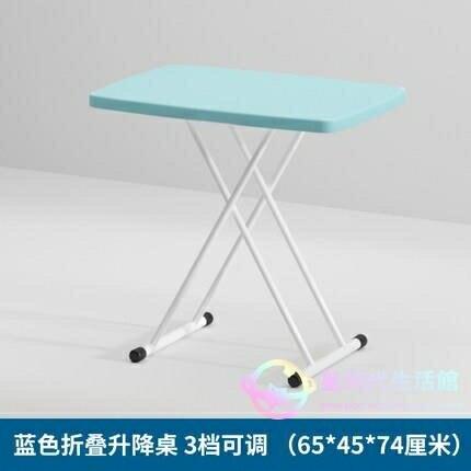 床上桌 床邊桌折疊桌筆記本兒童學習桌書桌升降家用簡易寫字小桌子 jy