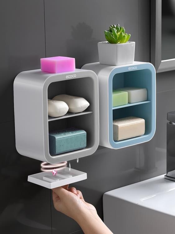 肥皂盒 雙層肥皂盒 吸盤免打孔壁掛式免釘放罩置物架衛生間創意瀝水香皂盒yh