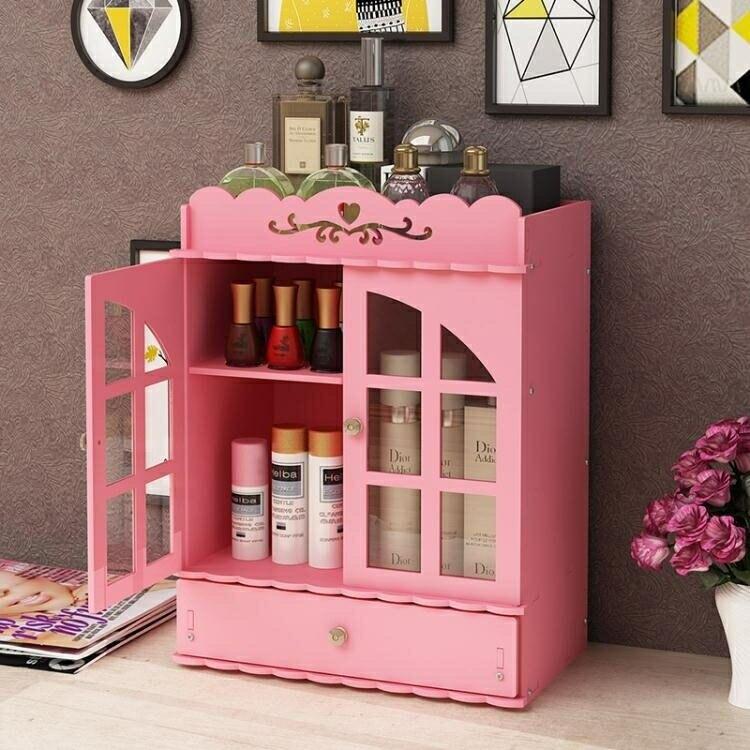首飾盒 桌面化妝品收納盒韓國塑膠護膚品置物架可愛家用梳妝台化妝盒jy