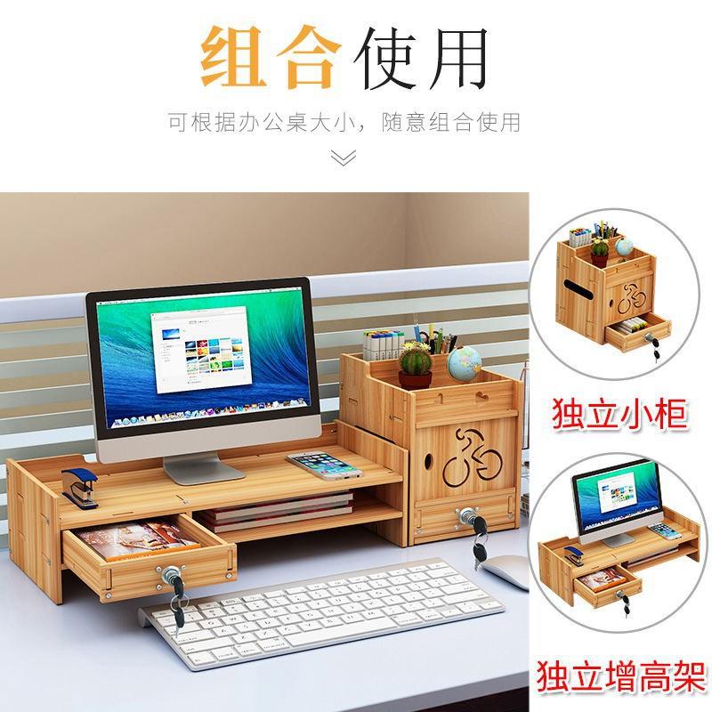 Diva's Life✨電腦顯示器屏幕增高架辦公室桌面鍵盤整理收納盒底座墊高置物居家生活廚房收納現貨