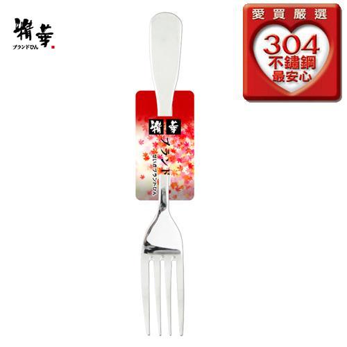精華 304日式特厚大餐叉(19.8*2.5cm)【愛買】