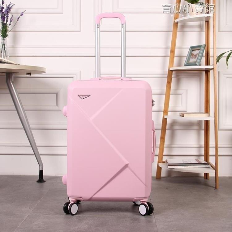 新款韓版萬向輪拉桿箱20寸小行李箱女24寸潮流男旅行箱密碼箱子26YYJ