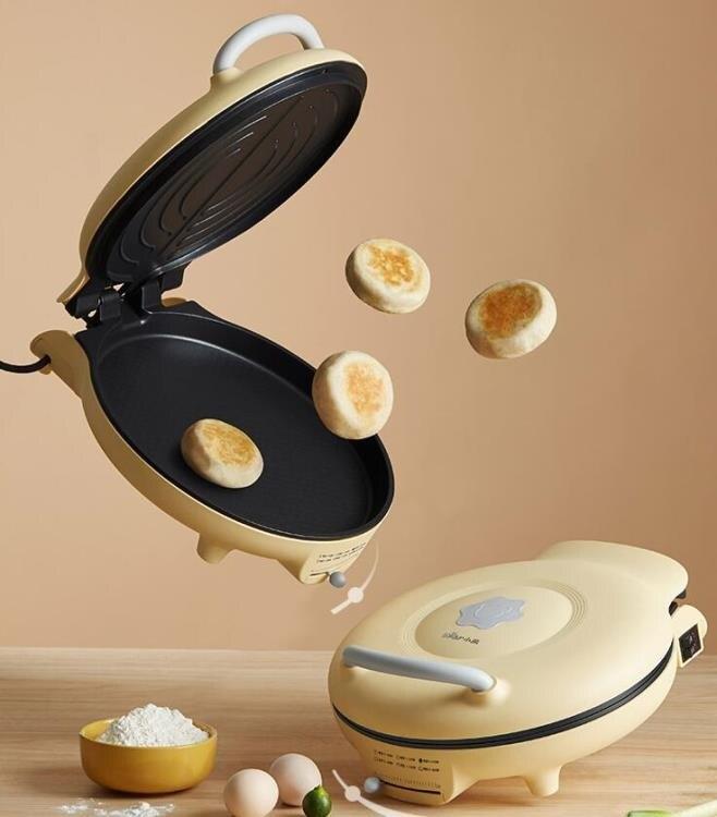 電餅鐺 家用雙面加熱加深加大煎餅鍋薄餅機烙餅稱全自動電餅檔 8號時光特惠