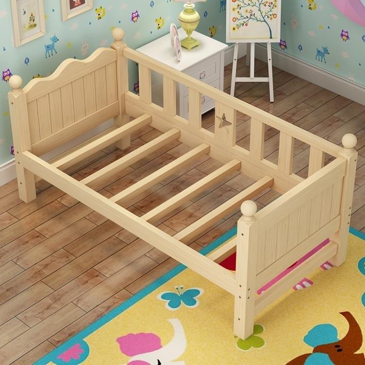 兒童床實木帶圍欄加寬床拼接床男孩女孩公主床單人床邊床拼接【免運】