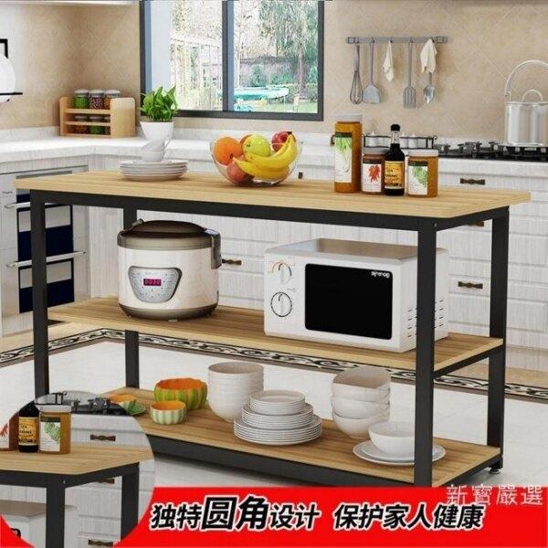 多功能家用微波爐廚房置物架落地多層收納灶臺碗柜切菜桌子操作臺 80*40