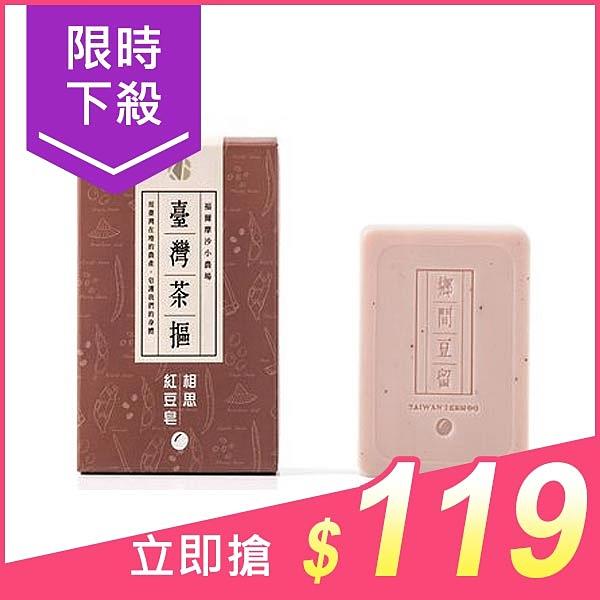 臺灣茶摳 紅豆皂(100g)【小三美日】肥皂/香皂 $150