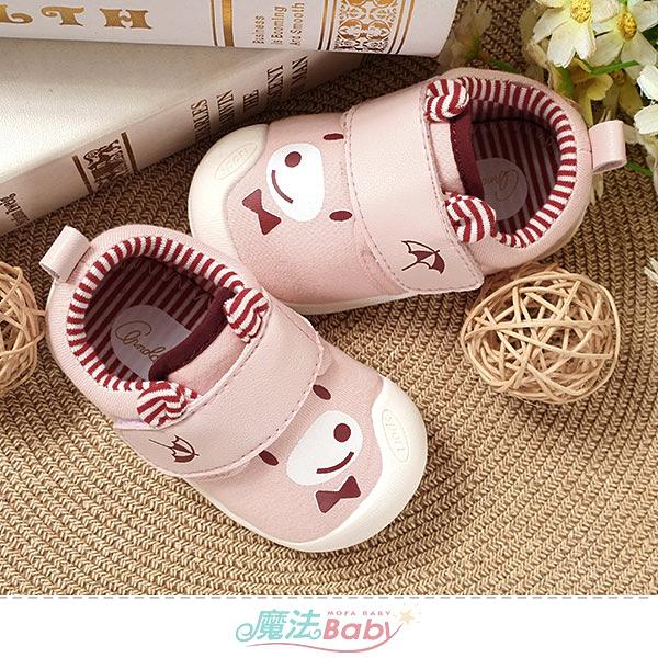 寶寶鞋 阿諾帕瑪授權正版防撞護趾幼兒防滑外出鞋 魔法Baby