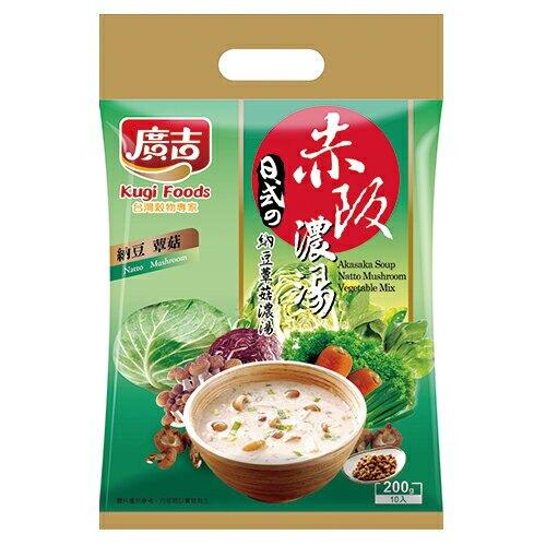 廣吉赤阪濃湯-納豆蕈菇20g x10包【愛買】