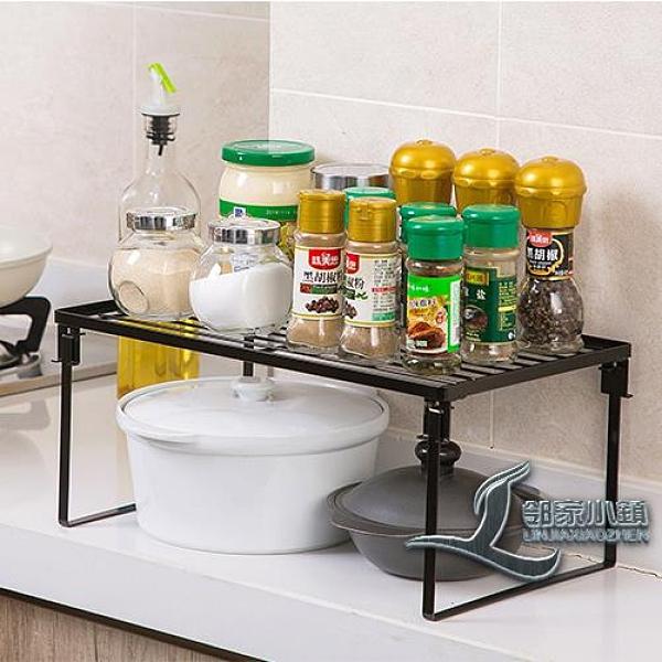 可疊加鐵藝櫥柜瀝水碗碟架收納架廚房置物架【邻家小鎮】