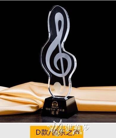 畢業禮物 水晶音符音樂獎杯好聲音麥克風金話筒朗誦歌手唱歌主持人演講