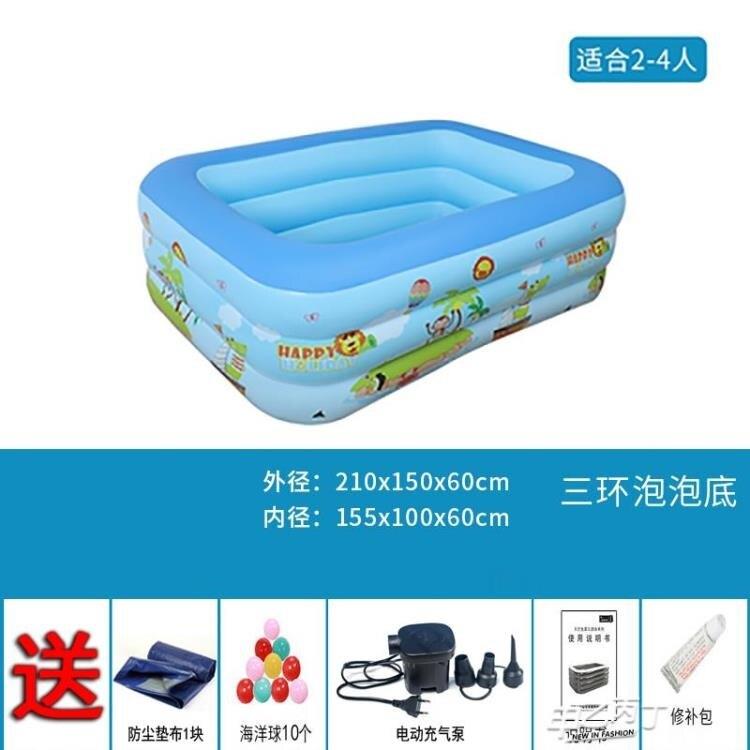 充氣游泳池 家用兒童加厚大人大型室內戲水池家庭小孩子洗澡桶【快速出貨】