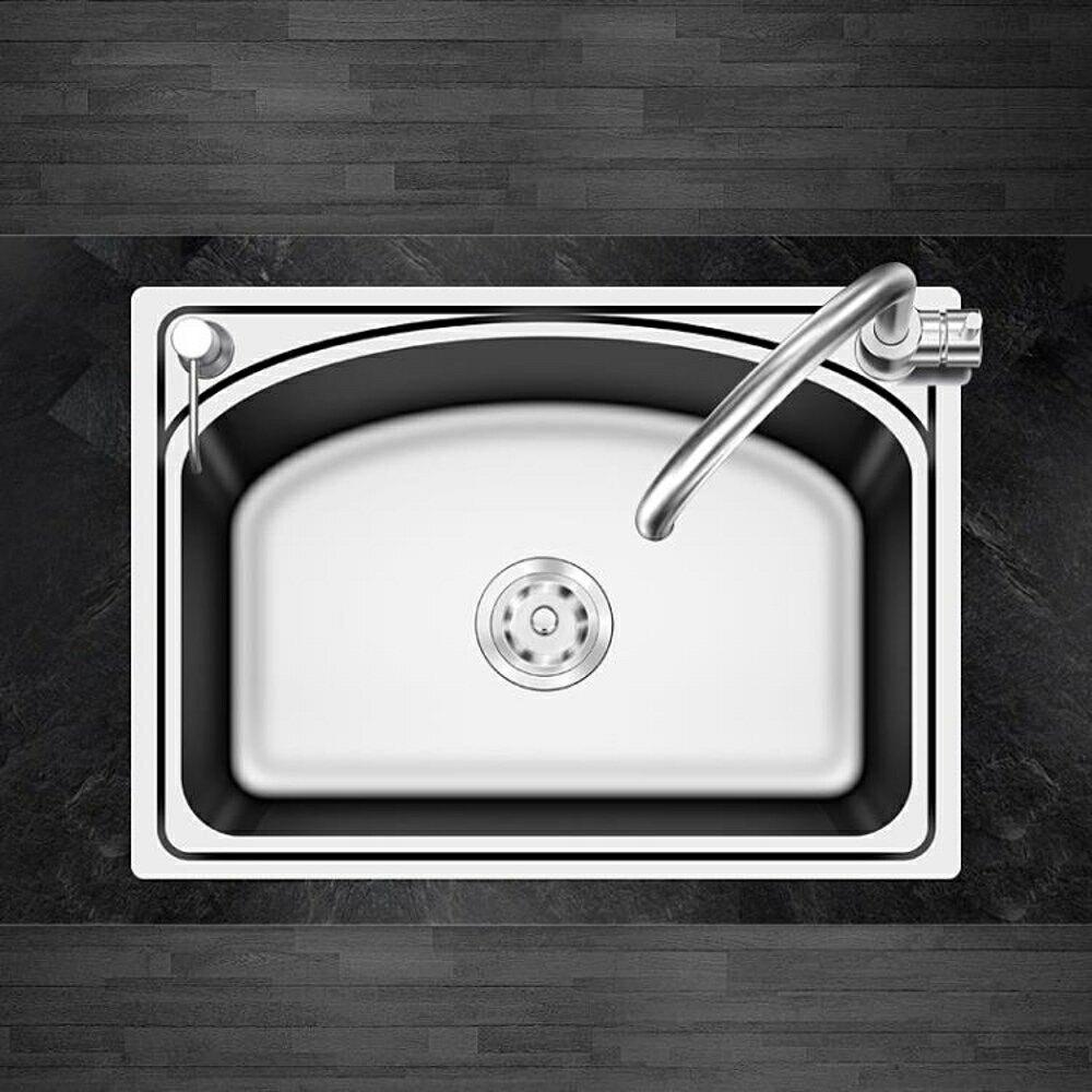 水槽洗菜盆志高水槽單槽廚房水盆加厚304不銹鋼洗菜池水池洗菜盆單槽套餐-快速出貨FC