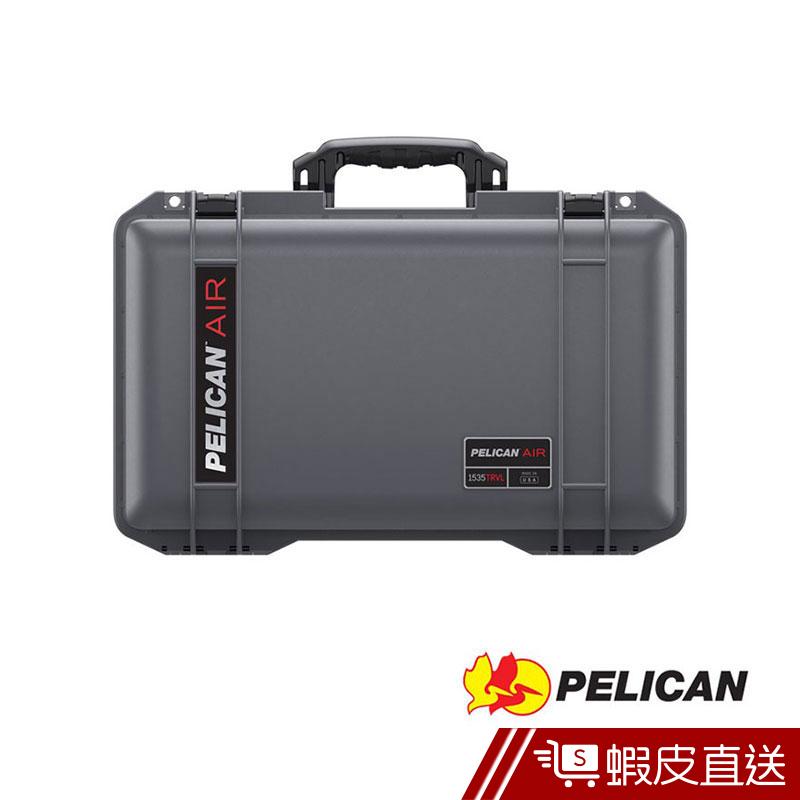 PELICAN 派力肯 1535TRVL Air Travel Case 輕量化 攝影箱 器材箱 行李箱灰色
