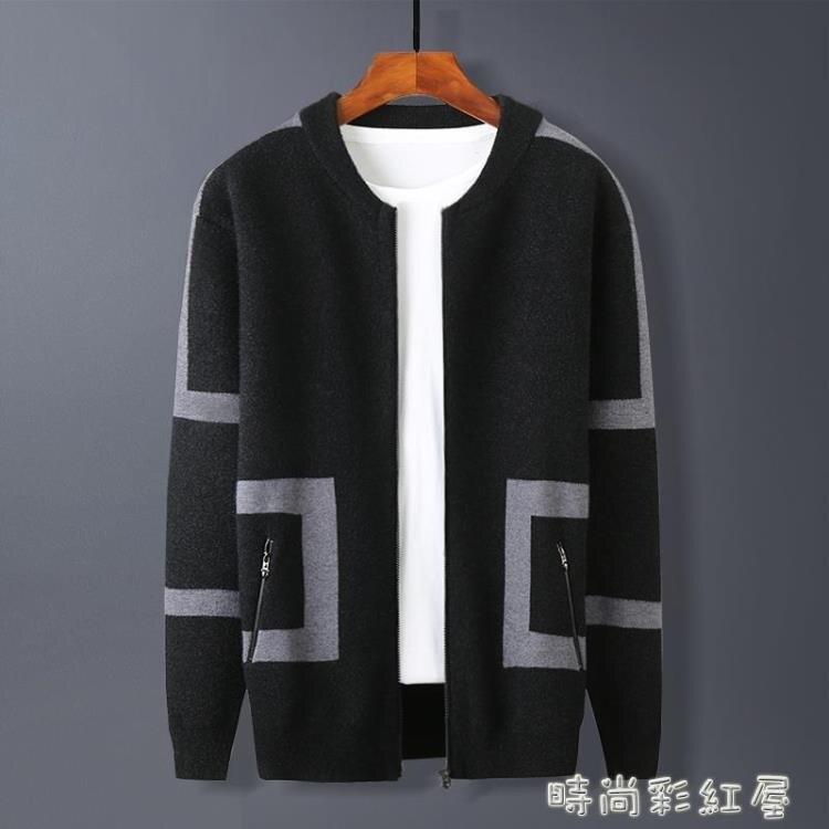 秋季加厚保暖仿水貂絨毛衣外套男款針織衫開衫外穿仿貂毛呢夾克潮