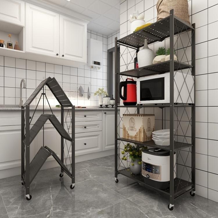 廚房置物架免安裝摺疊落地多層不銹鋼收納架儲物架微波爐收納架子  聖誕節狂歡購
