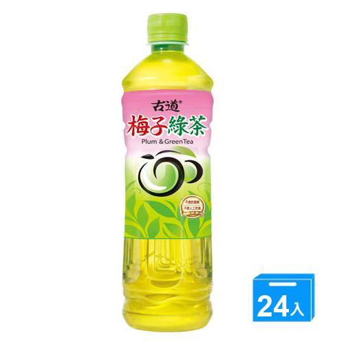 古道梅子綠茶600ml*24【愛買】