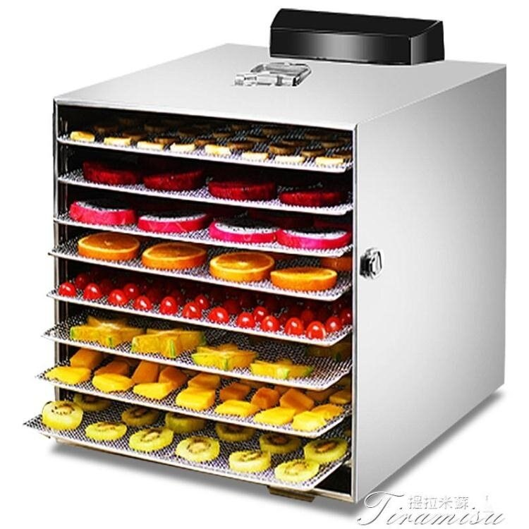 618限時搶購 食品烘乾機 220V水果烘干機家用食品干果機商用果蔬寵物肉溶豆小型食物風干機 快速出貨