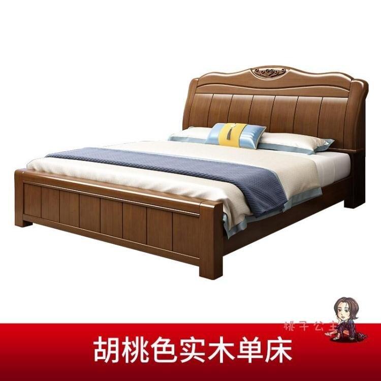 床架 實木床1.8米雙人床主臥室大床經濟型1.5米儲物橡木床婚床家具T
