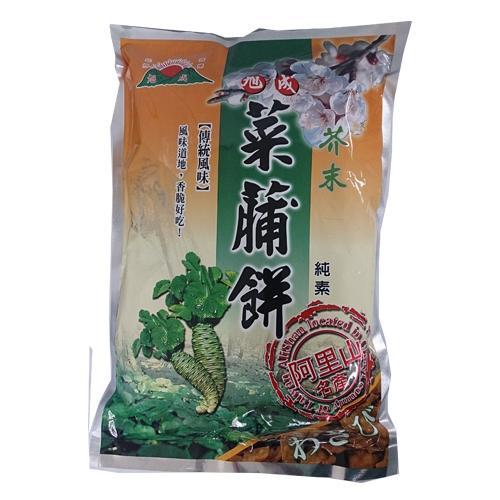 雲林旭成菜脯餅-芥末【愛買】