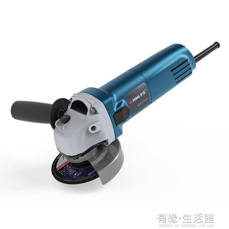 角磨機 調速磨光機手磨機多功能切割機手砂輪拋光砂輪機打磨機家用角磨機AQ 有緣生活館