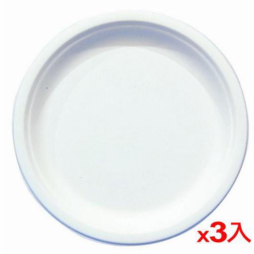 【3件超值組】10吋環保植纖圓盤10入/組【愛買】