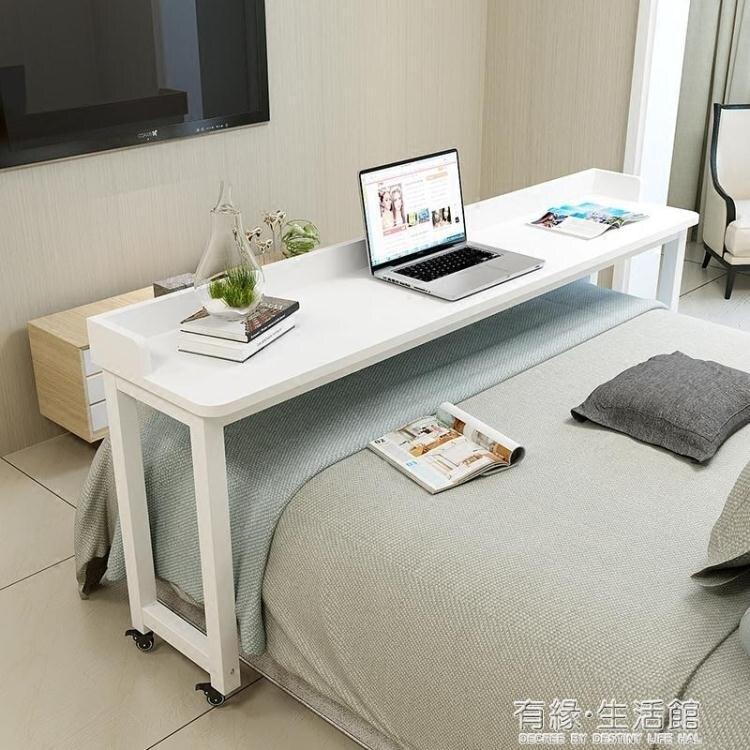 圓角跨床桌可行動多功能雙人床邊桌筆記本電腦桌家用懶人床上書桌AQ 雙十二全館78折 聖誕節狂歡購