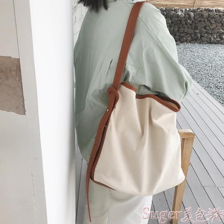 子母包 韓國新款子母包簡約百搭帆布包女斜背側背ins水桶包大容量購物袋 新年新品全館免運