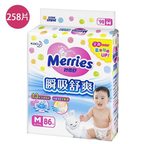 妙而舒瞬吸舒爽紙尿褲M258片(箱)【愛買】