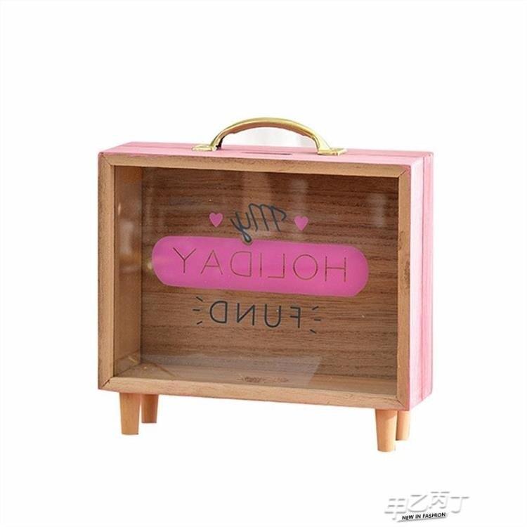 存錢罐 存錢罐兒童大人用家用儲蓄罐儲錢可存可取女生可愛創意大容量