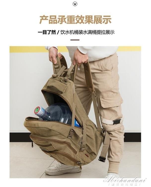 耐用大容量帆布後背包中學生書包復古電腦背包男女旅行包戶外運動