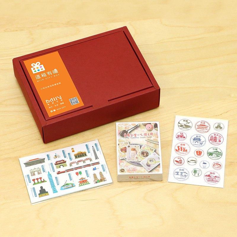 【新年禮物】小吃玩家指南禮盒組