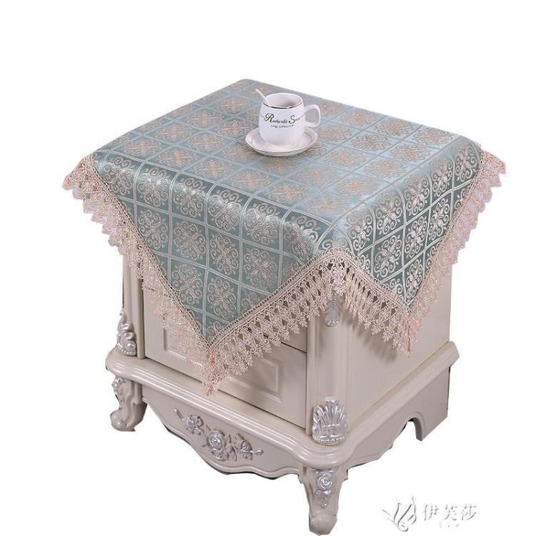 床頭柜蓋布防塵布遮蓋防灰塵桌布洗衣機防塵冰箱蓋巾罩微波爐 玩物志