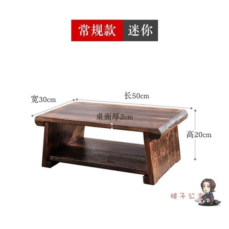 榻榻米矮桌 折疊炕桌家用榻榻米小桌子實木飄窗小茶几禪意日式陽臺矮桌小茶桌T
