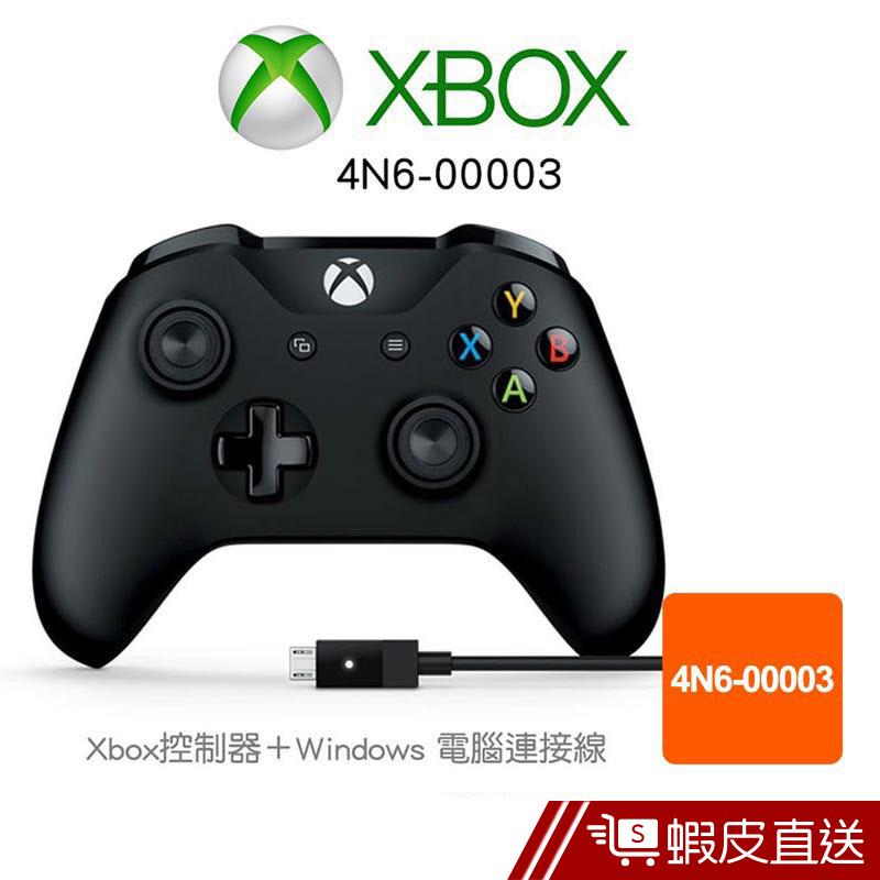 Microsoft 微軟 Xbox 控制器 + Windows 電腦連接線 蝦皮24h 現貨