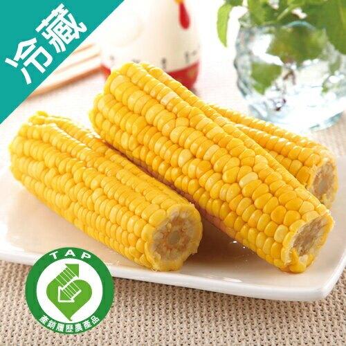 產銷履歷玉米/包(400g5%/包)【愛買冷藏】