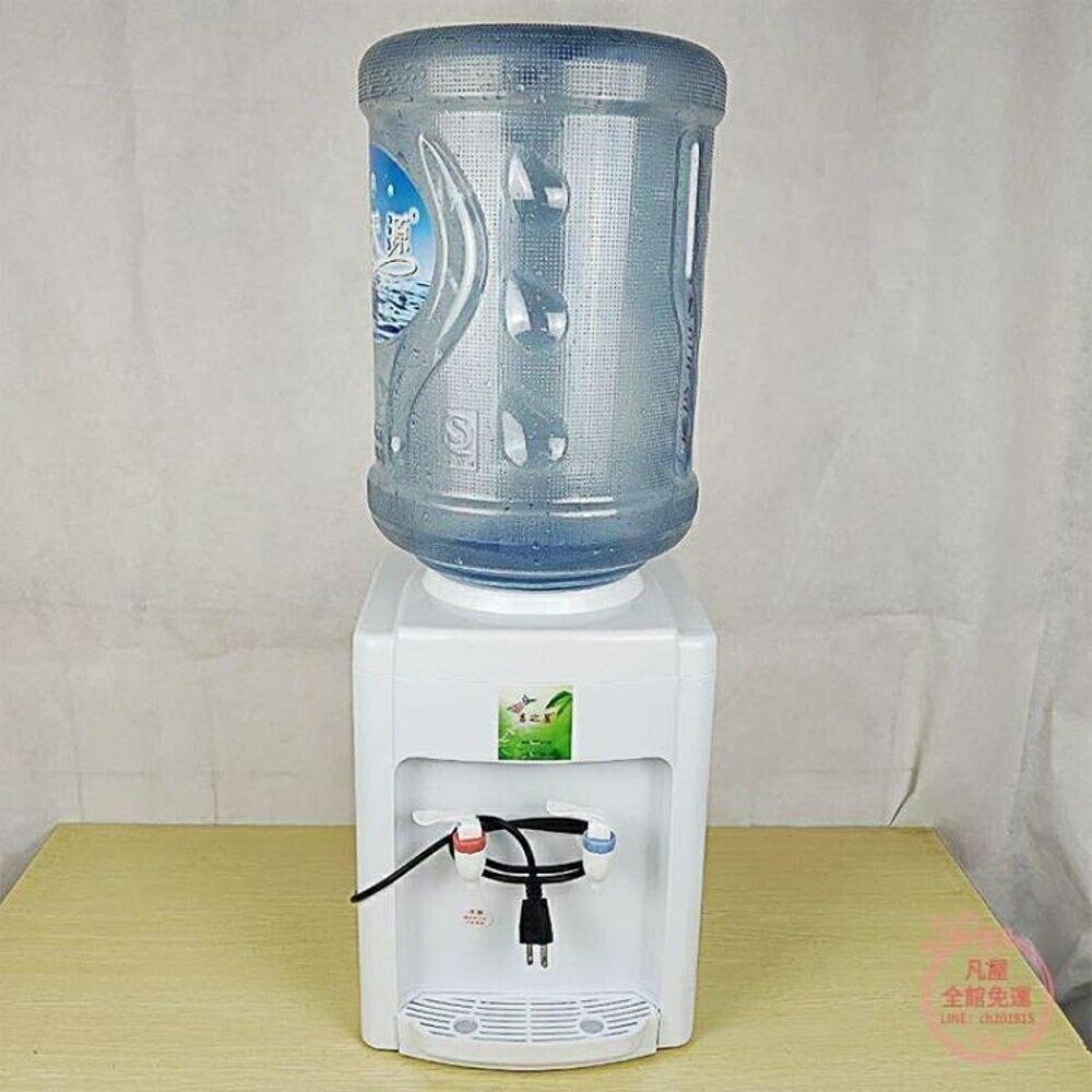 飲水機 臺式立式飲水機國外用110V溫熱冰溫飲水機開水機熱水器-快速出貨