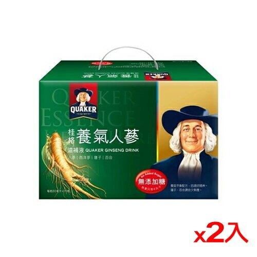 桂格養氣人蔘無糖配方60ML x 19 x 2【愛買】