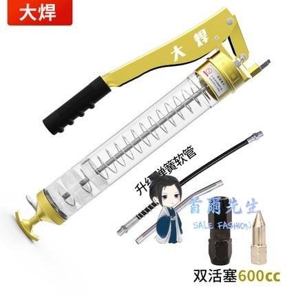 手動黃油槍 透明手動黃油槍單雙壓挖掘機汽車重型牛油槍高壓自吸黃油機搶