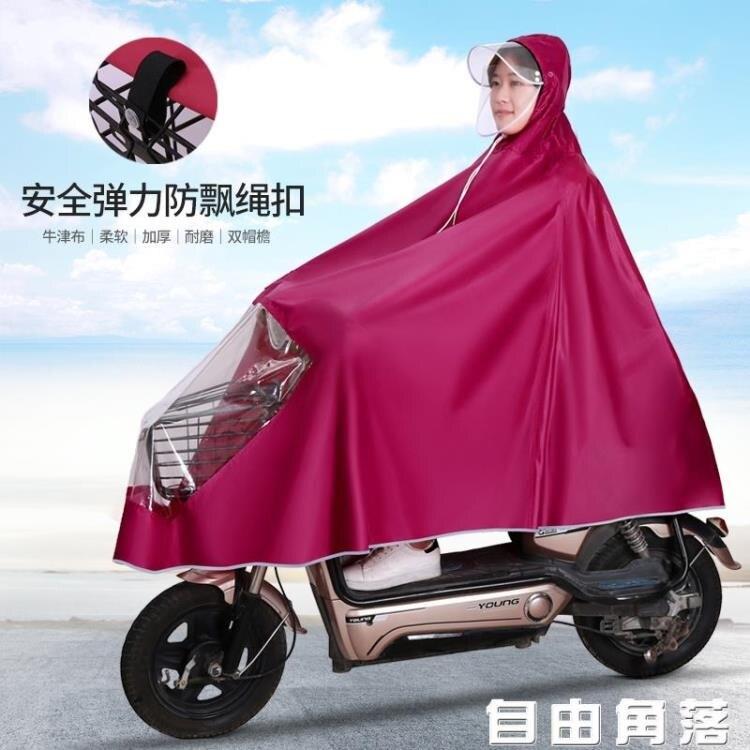 電動車雨衣長款全身單雙人騎電瓶摩托自行車專用雨披男女加大加厚