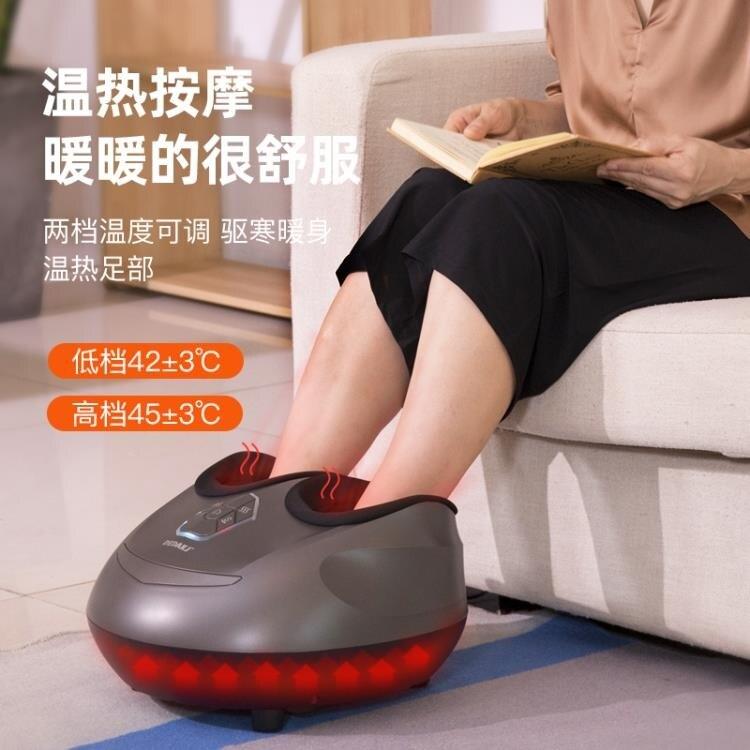 足部按摩器 腳部全自動揉捏家用足部加熱穴位按摩 8號時光特惠