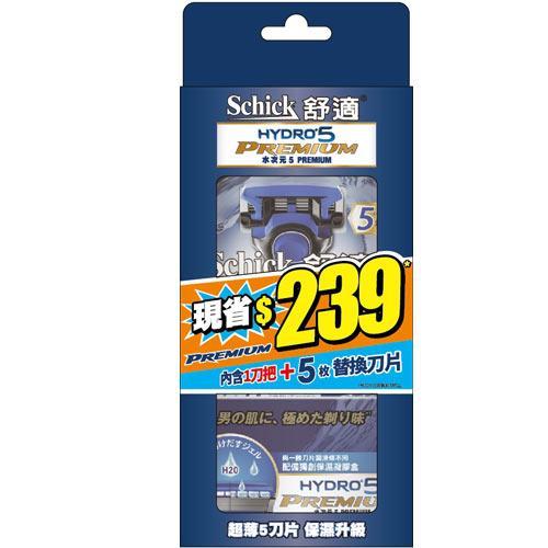 舒適牌水次元5 Premium超值組(1刀把5刀片)【愛買】