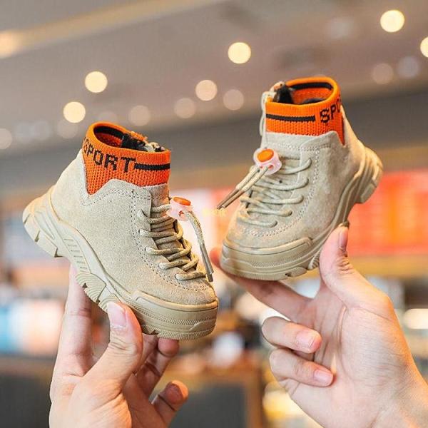 冬季寶寶鞋男嬰兒棉鞋女小童馬丁靴二棉軟底學步鞋加絨保暖2一歲1 快速出貨