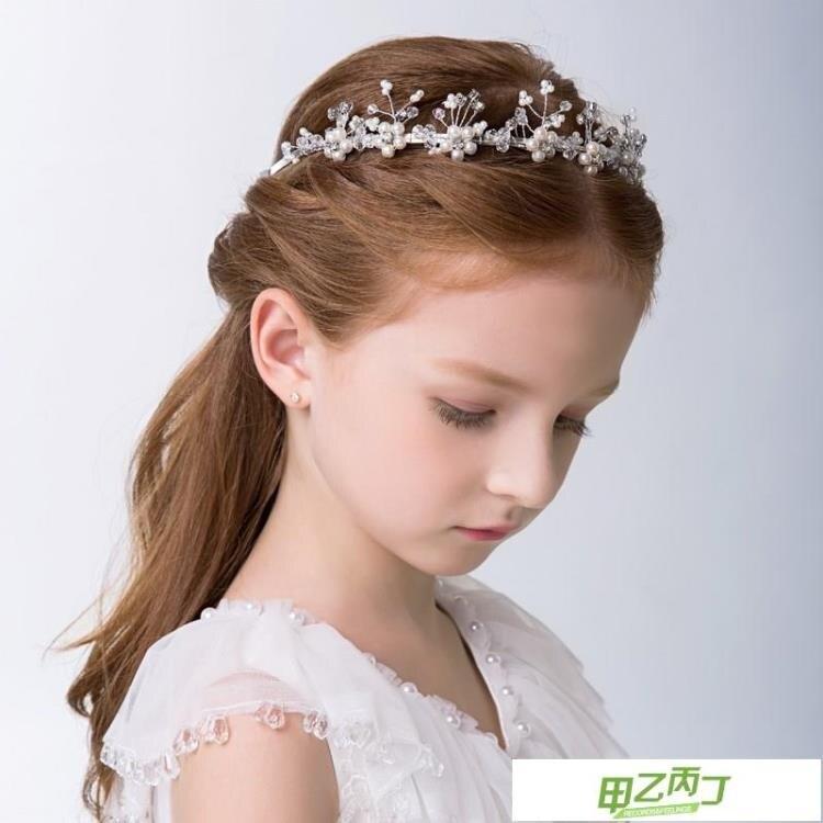 正韓皇冠頭飾女童演出髮飾兒童生日髮箍韓國公主小花童表演王冠