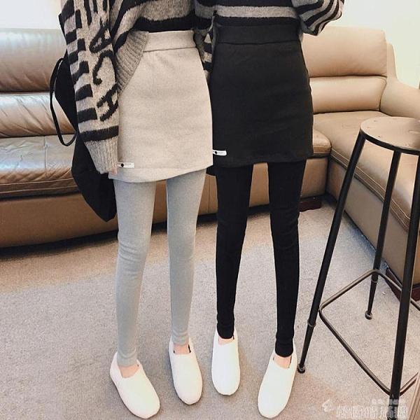 褲裙 假兩件打底褲裙女秋冬2020新款加絨加厚高腰顯瘦九分灰色小腳褲子 韓國時尚週