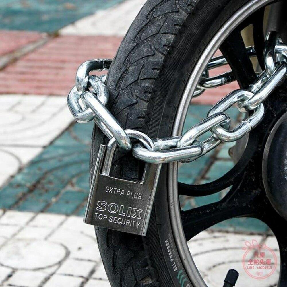 車鎖 加粗加長鏈條鎖家用鎖具防剪防盜車鎖電動車自行車鎖鐵鏈子門鎖-快速出貨