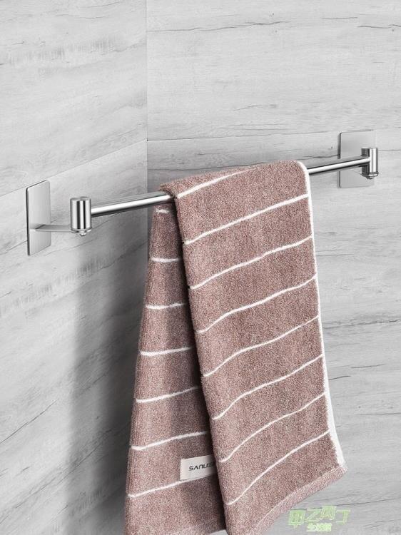 毛巾架 免打孔衛生間掛浴巾架置物架不銹鋼304浴室轉角毛巾桿單桿【顧家家】