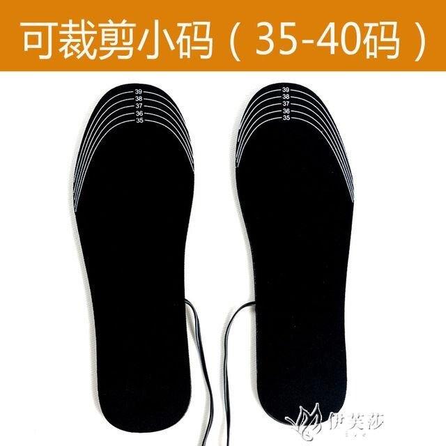 USB可裁剪發熱鞋墊女男電熱暖腳鞋墊暖腳寶充電加熱鞋墊 【快速出貨】