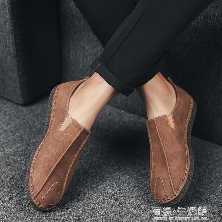 日系原宿一腳蹬樂福鞋復古做舊日系小皮鞋休閒牛筋底男士豆豆鞋潮 有緣生活館